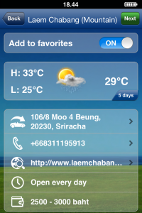 Screen of Laem Chabang in Mobitee app